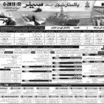 Join Pak Navy Latest as a Sailor Online Registration Batch C-2018 (S)
