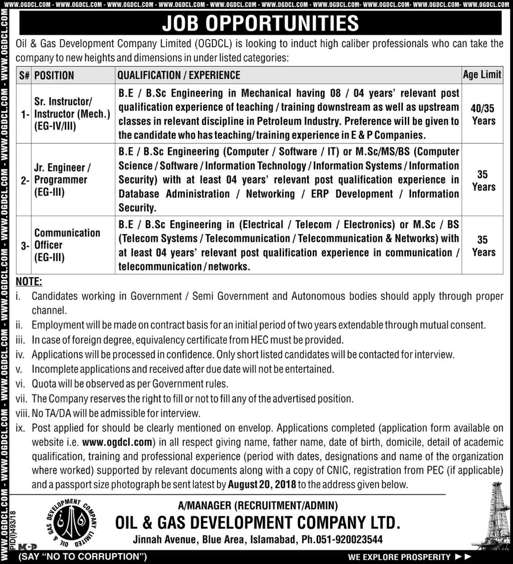 OGDCL Jobs in Islamabad Oil & Gas Development Company Limited