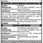 Bank Jobs in The Bank Of Khyber Jobs Latest BoK