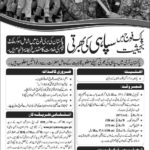 Join Pak Army Latest Jobs in Pakistan (1500+ Jobs)