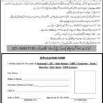 Pak Army Jobs in Ammunition Depot Karachi Jobs