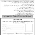 Pak Army Jobs in Ammunition Depot Karachi Jobs