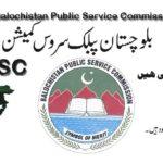 Baluchistan Public Service Commission BPSC Jobs