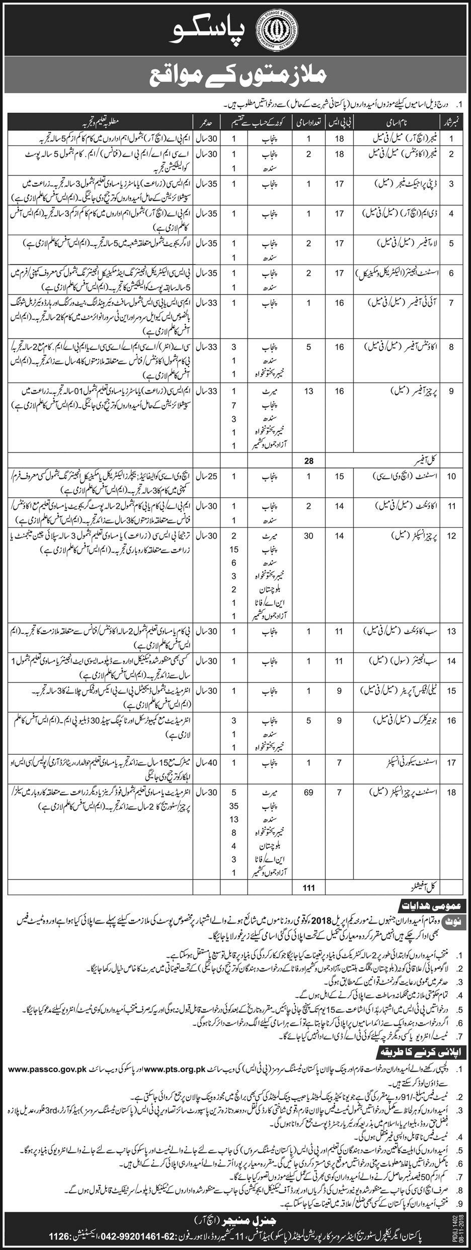 PASSCO Jobs in Pakistan Agricultural Storage & Services Corporation Limited