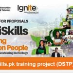 VU Jobs Virtual University Of Pakistan Jobs For Digiskills.pk training project (DSTP)