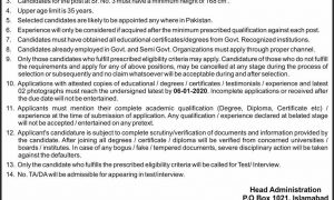 Atomic Energy Jobs 2020 For DAE And Matric